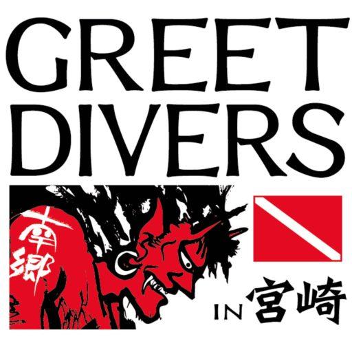 Greet Divers